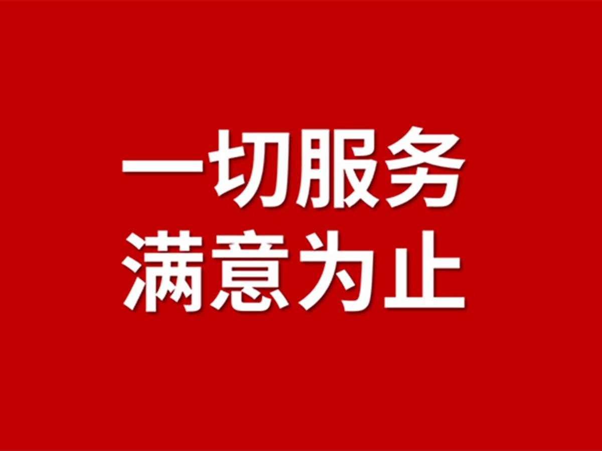武汉品牌营销策划设计公司