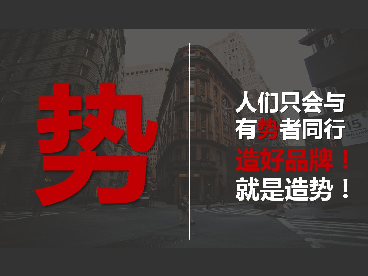 武汉品牌营销策划公司