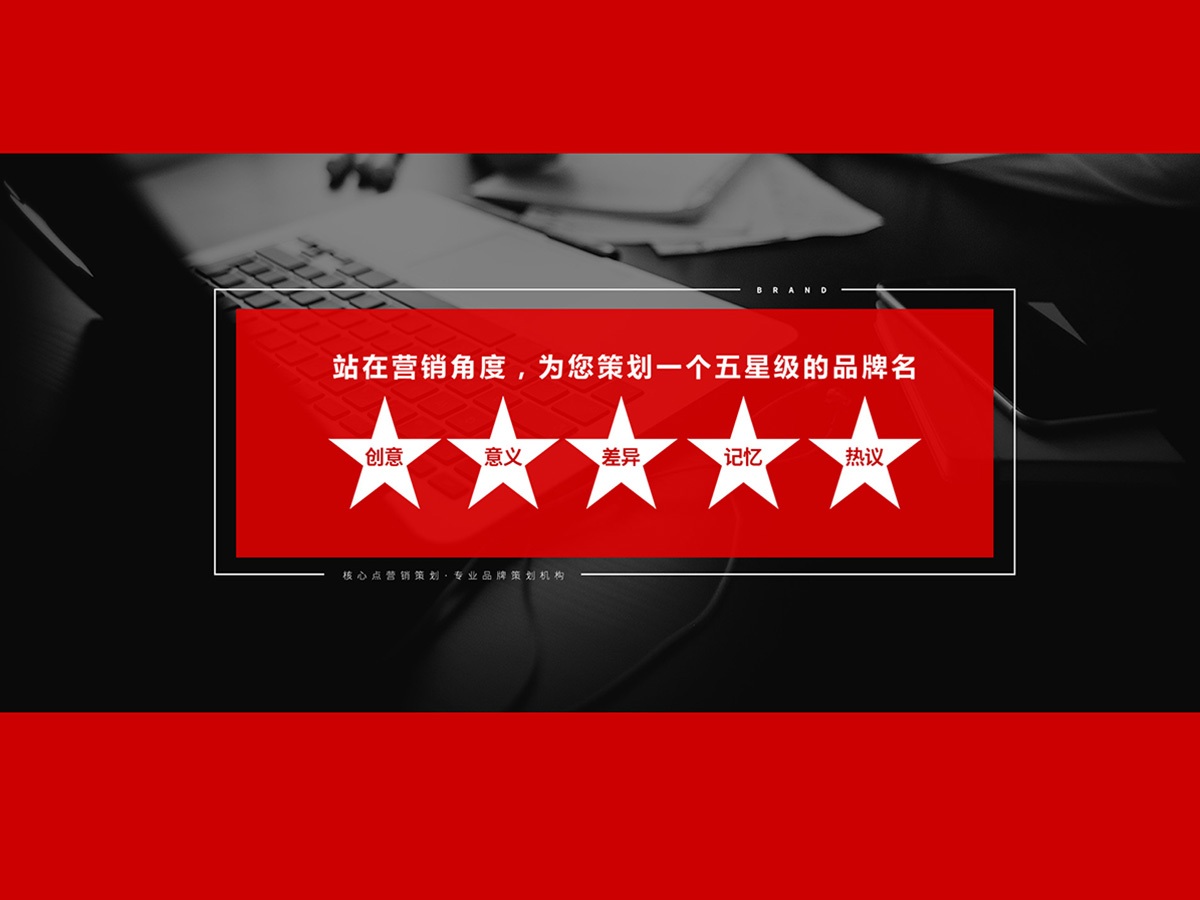 武汉专业品牌策划公司