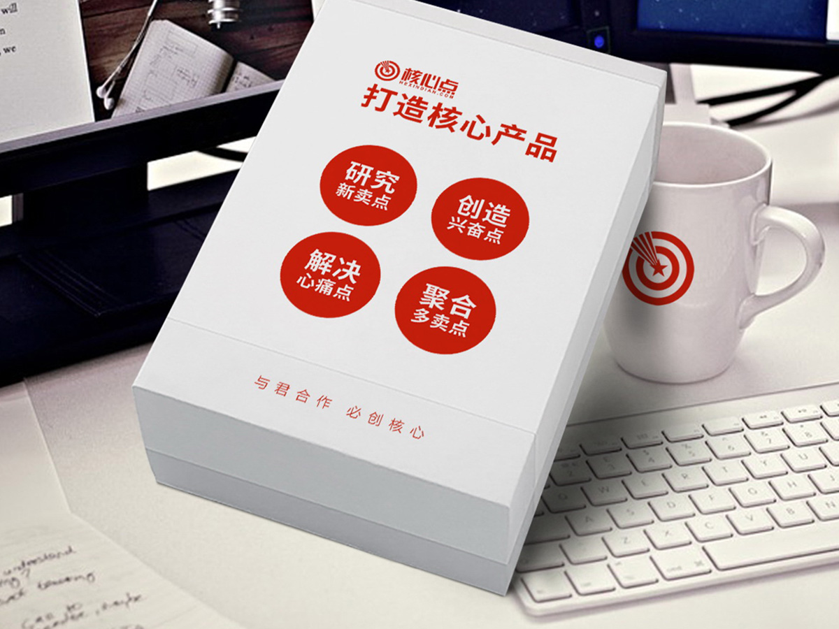 武汉产品广告营销策划公司