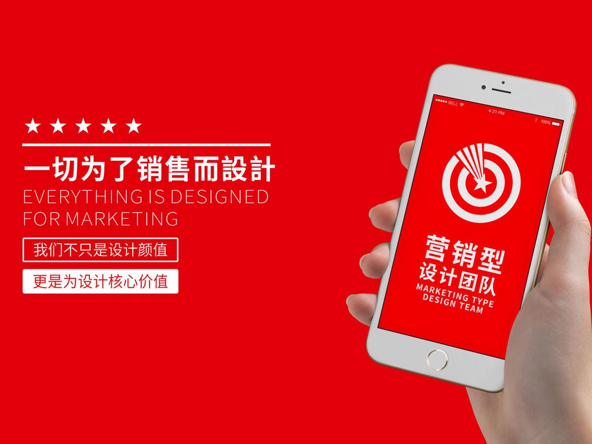 武汉专业logo设计公司