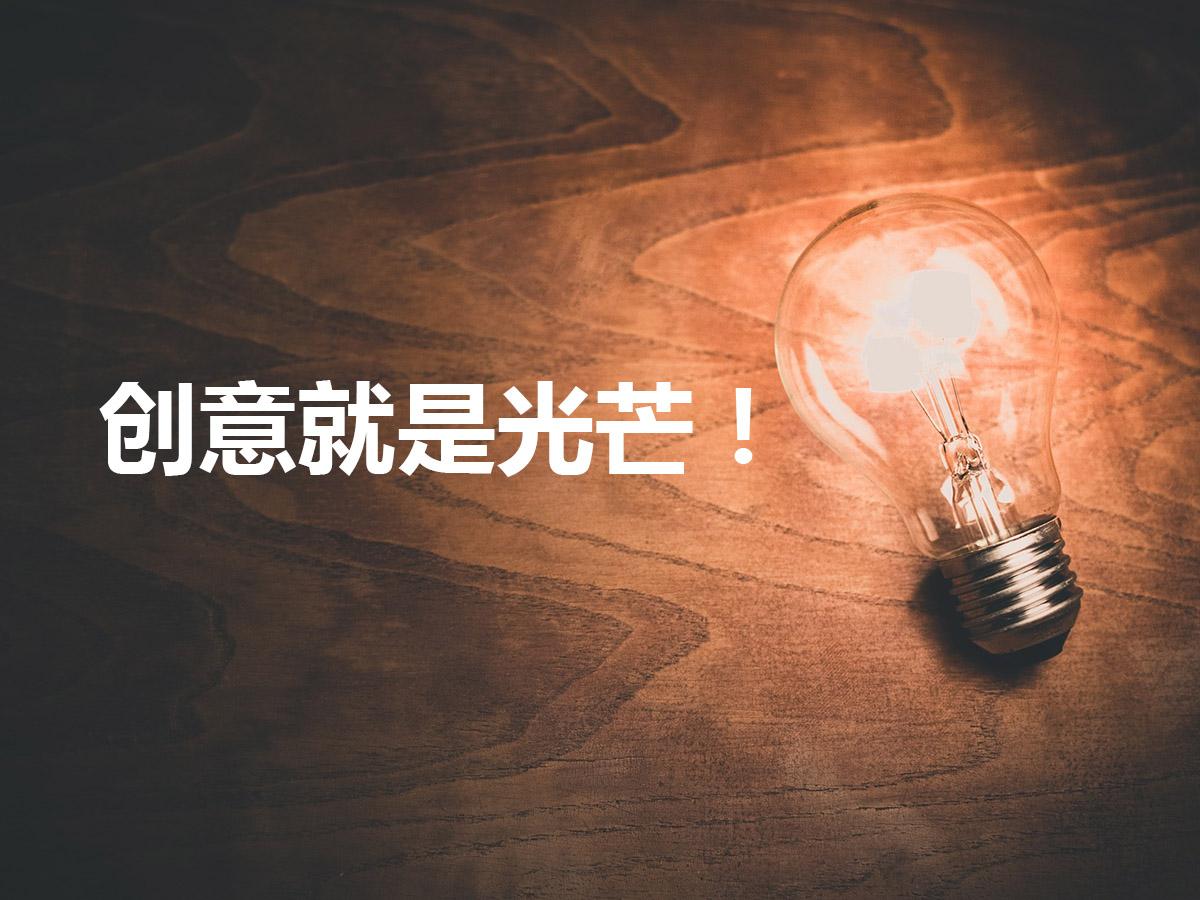 武汉广告设计公司