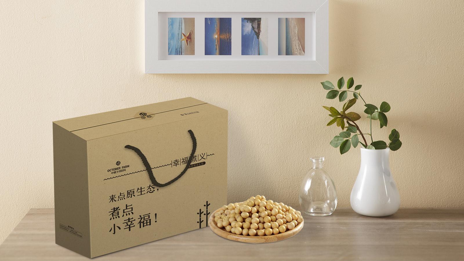 武汉农业品牌策划设计公司