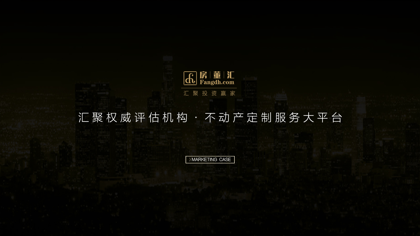 武汉品牌策划设计