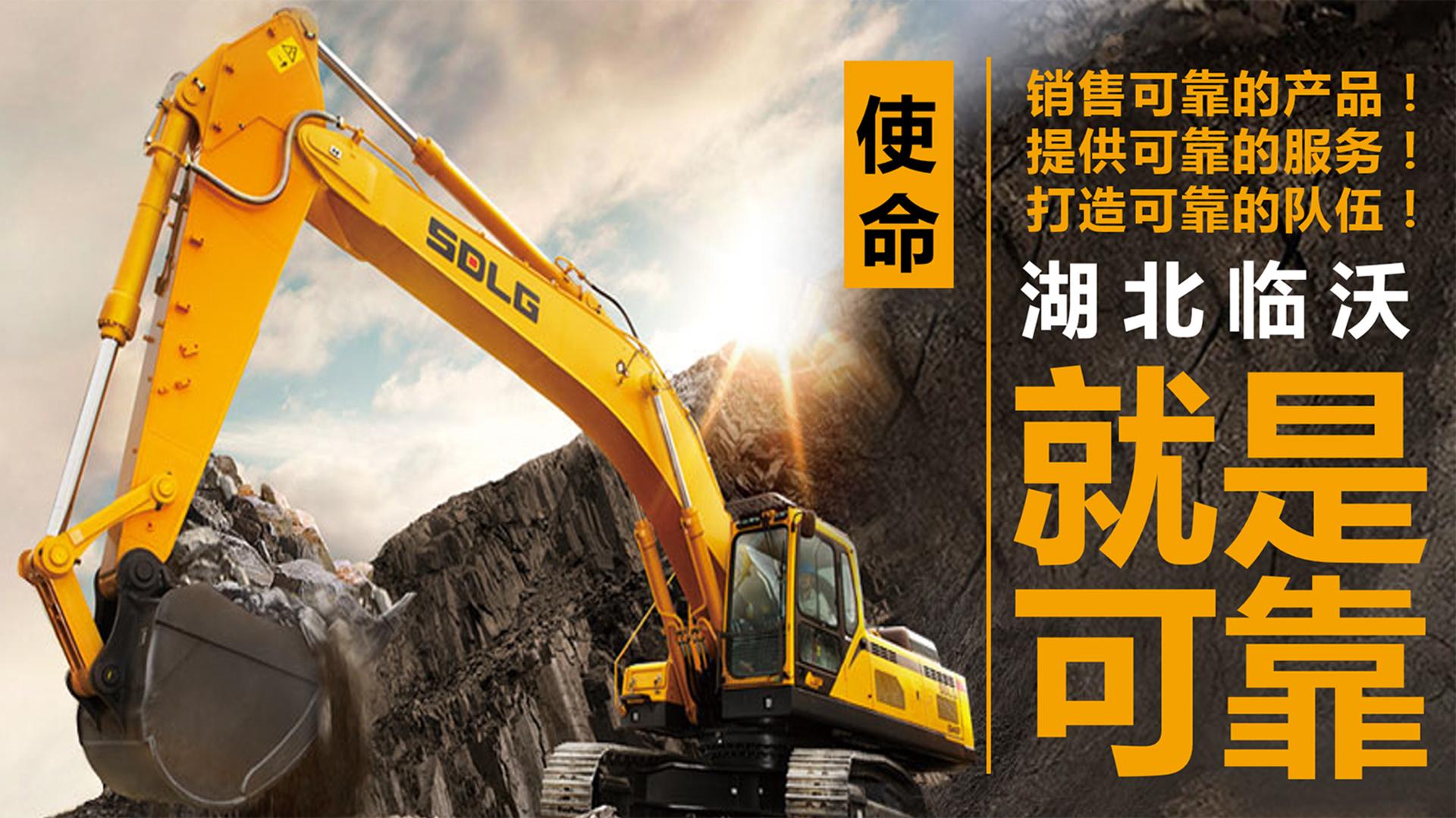 武汉企业文化策划打造