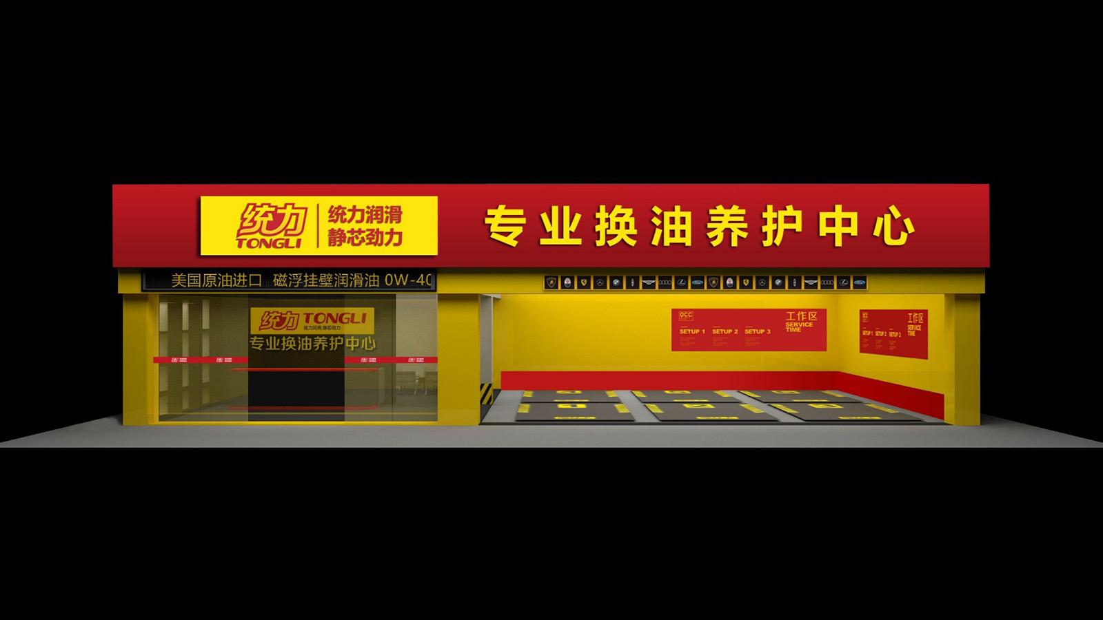 武汉品牌升级策划公司