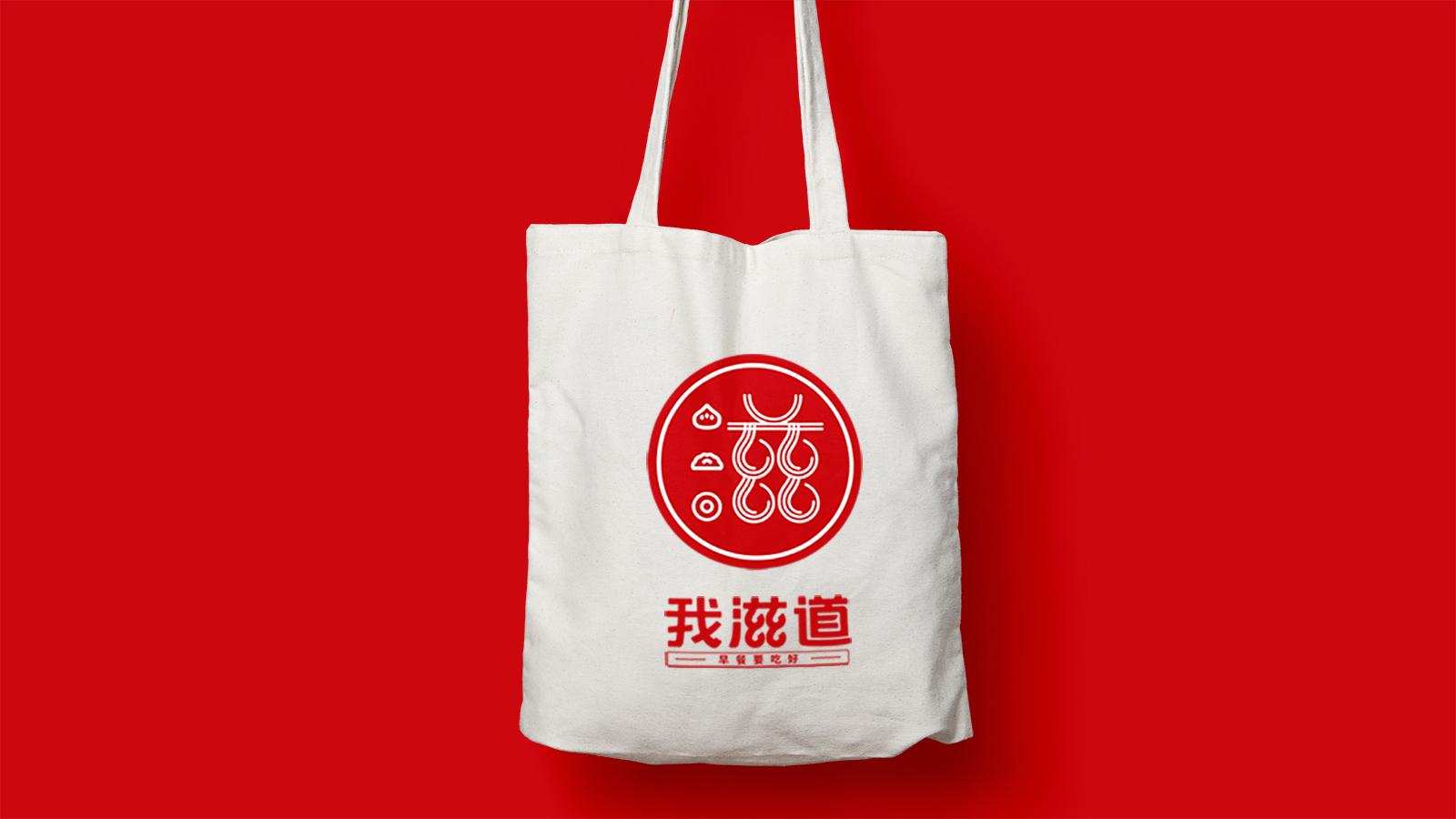 武汉餐饮品牌营销策划设计