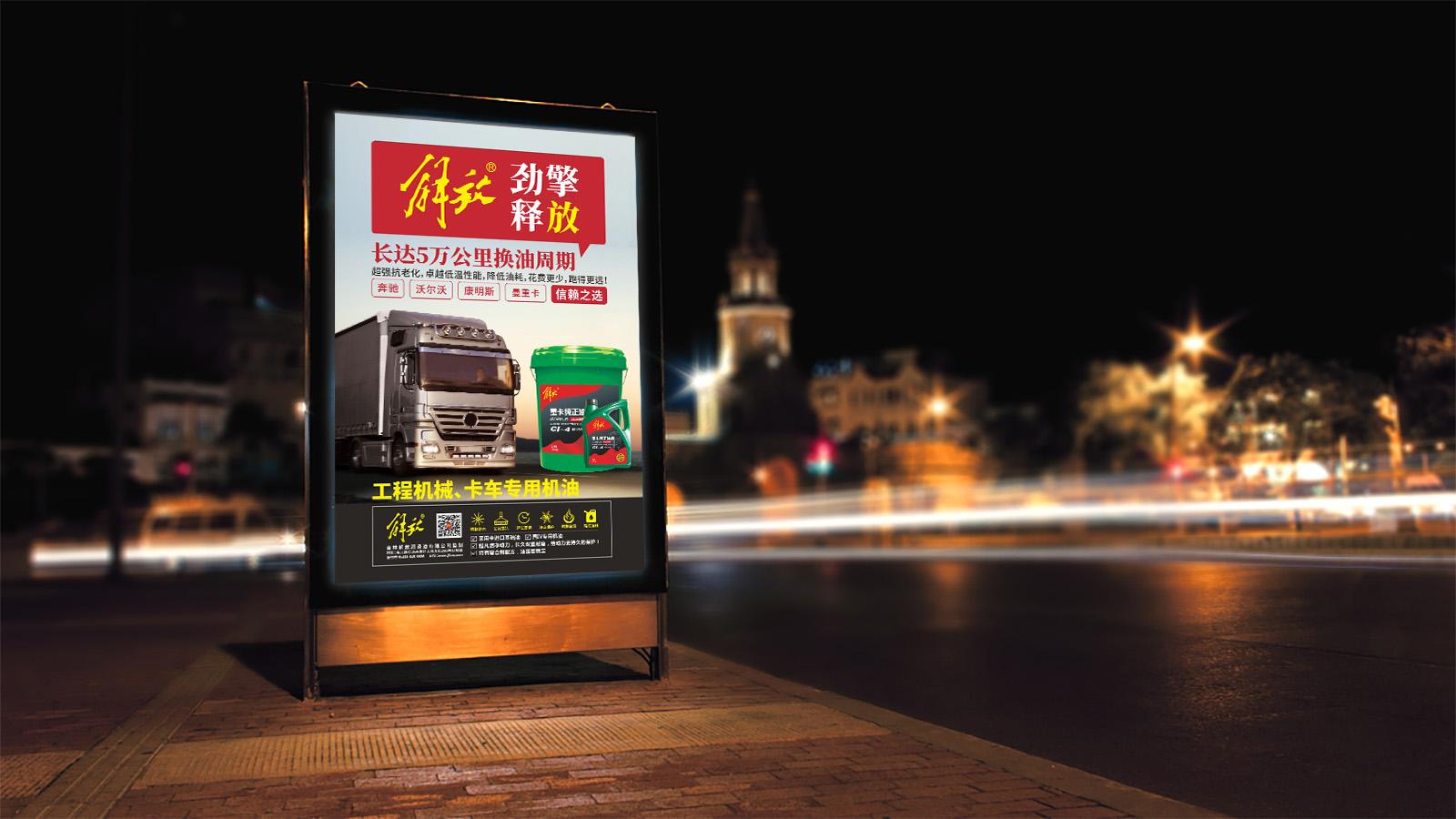 武汉广告海报策划设计公司