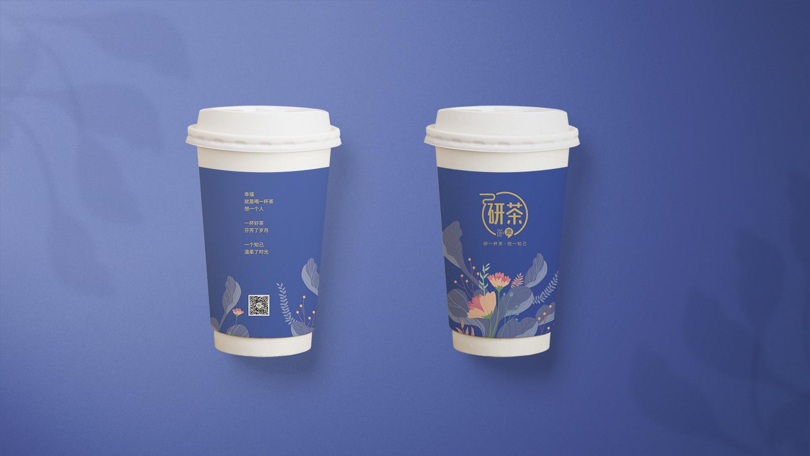 武汉奶茶品牌营销策划设计