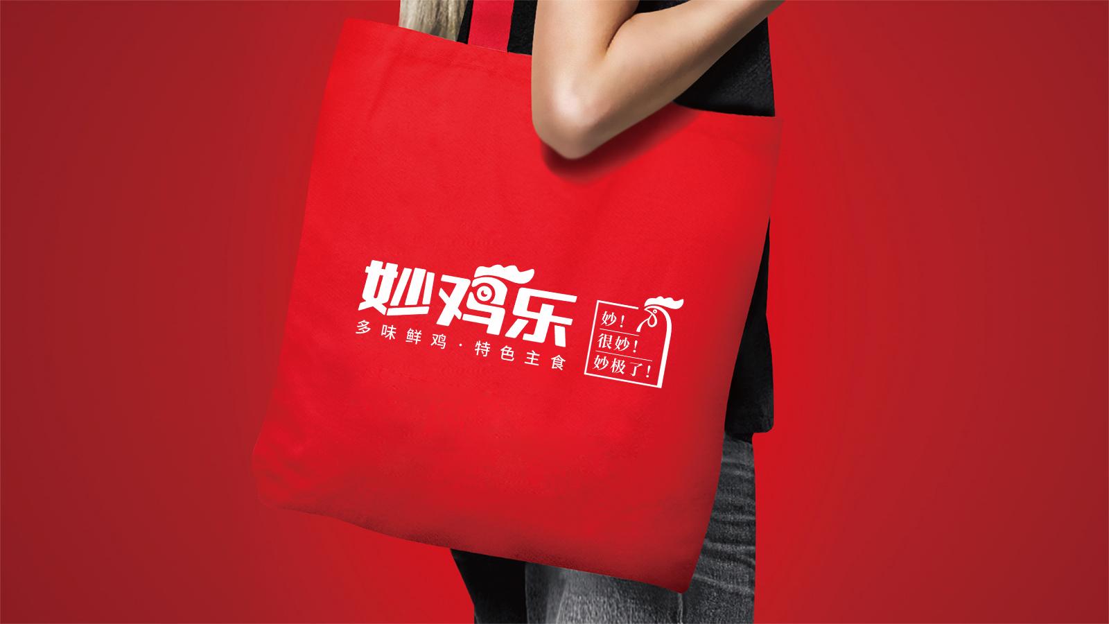 武汉餐饮美食品牌营销策划设计