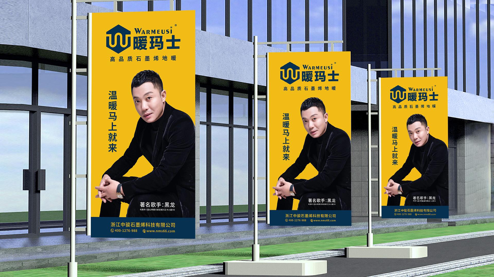 武汉科技品牌营销策划设计