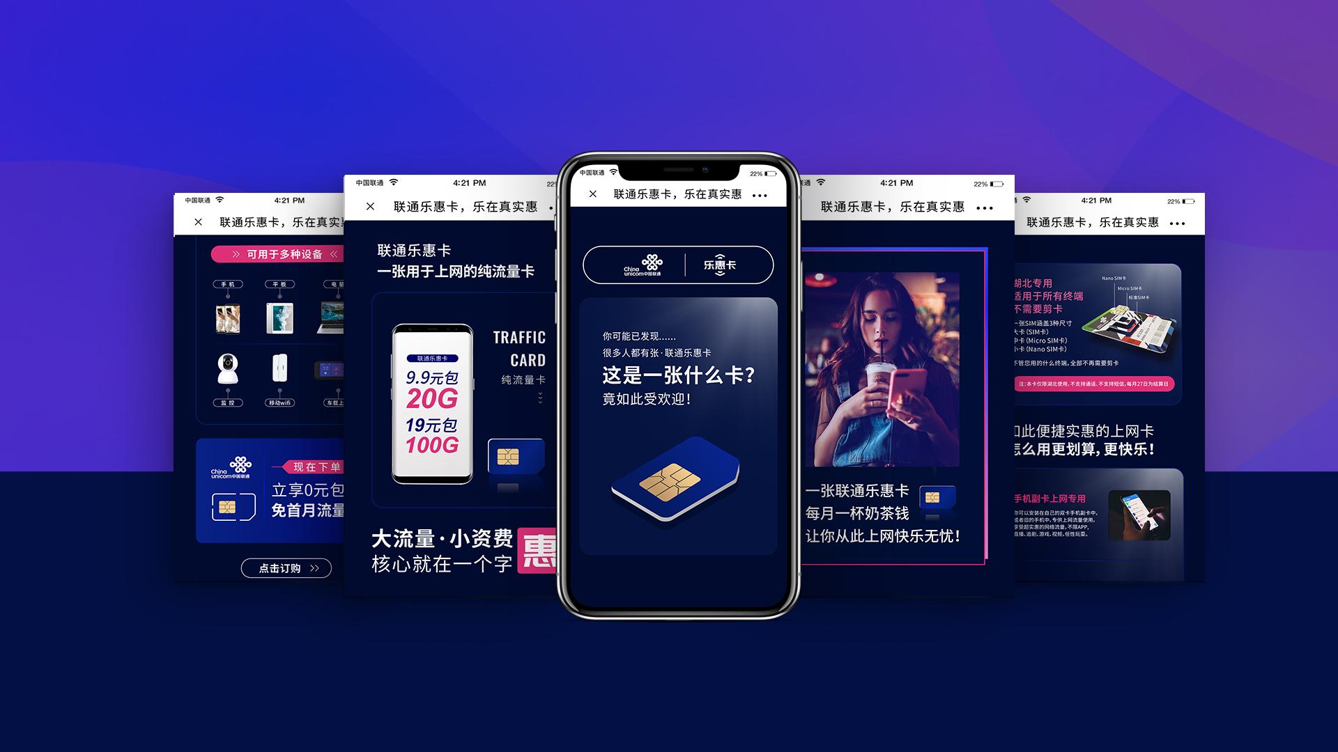 武汉网络自媒体广告策划设计