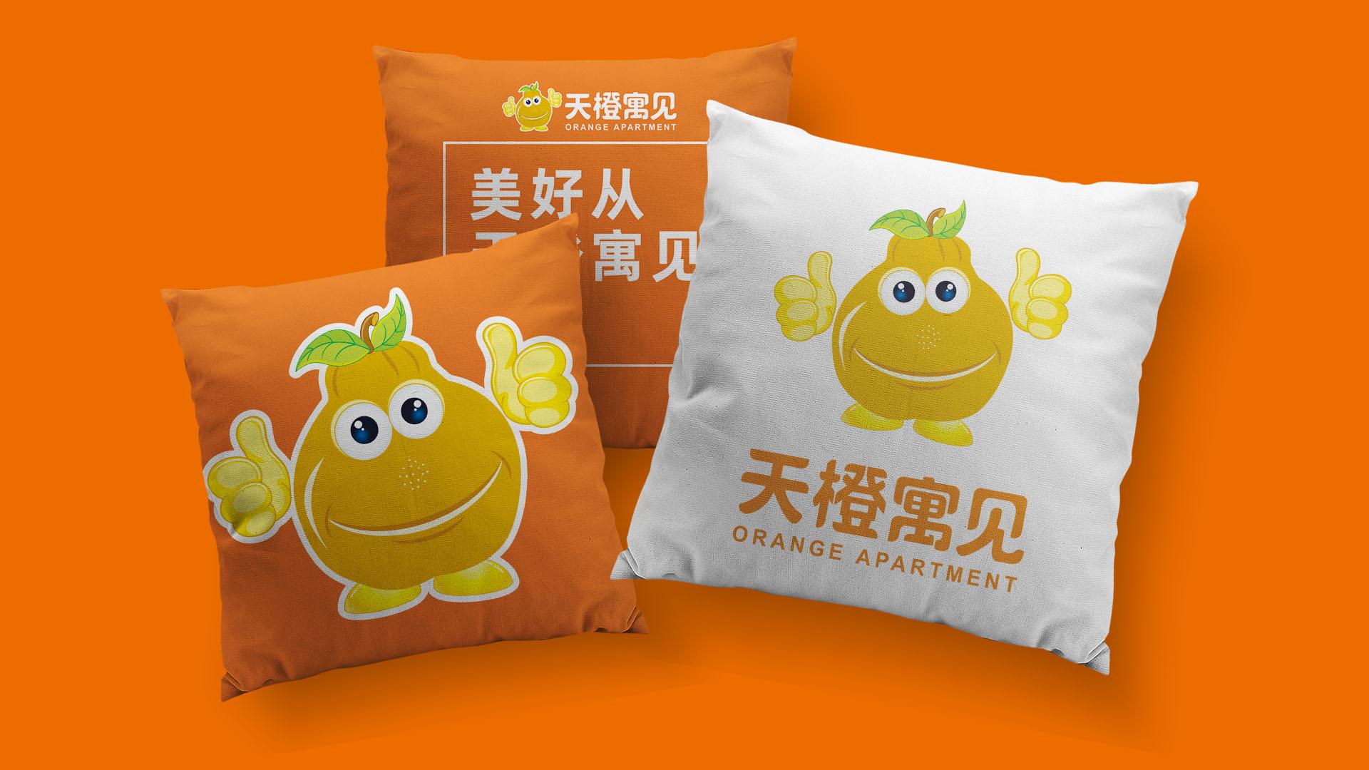 武汉公寓民宿品牌策划设计