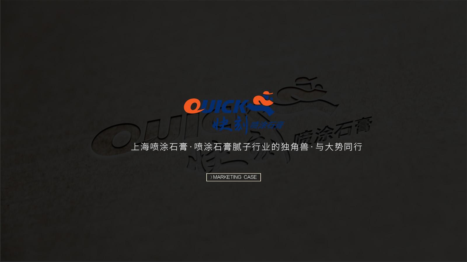 武汉品牌招商策划设计