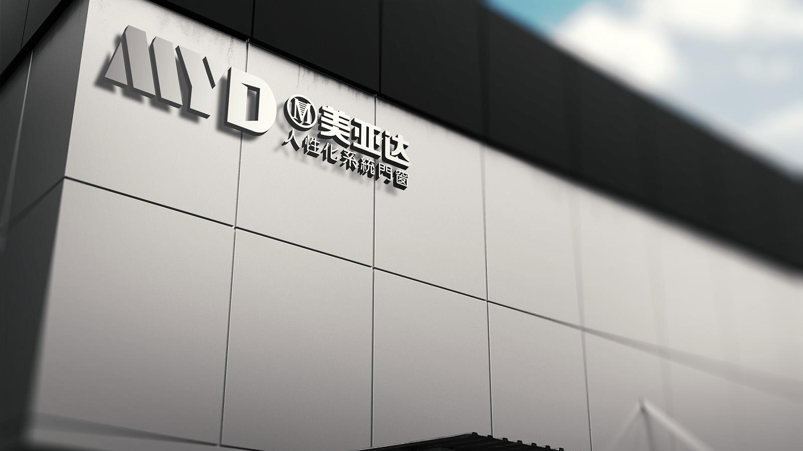 湖北建材品牌营销策划设计