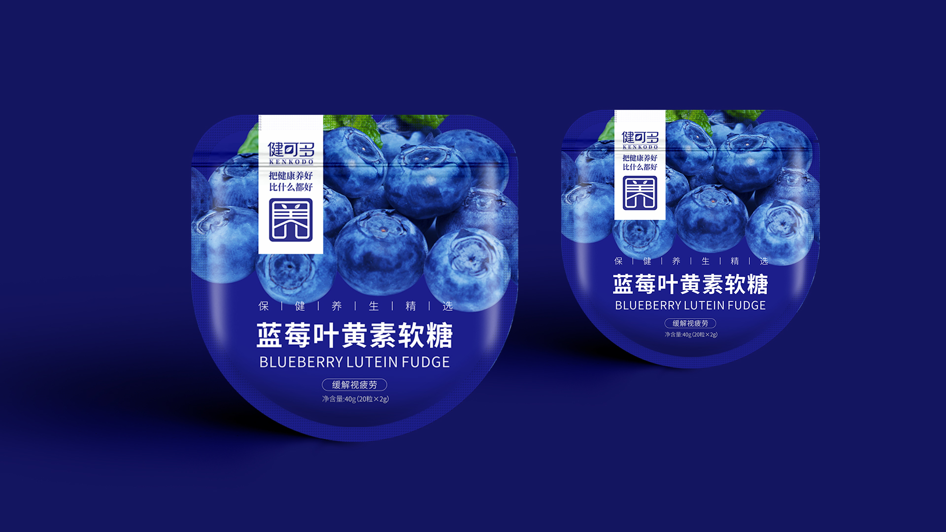 武汉健康养生连锁品牌营销策划设计