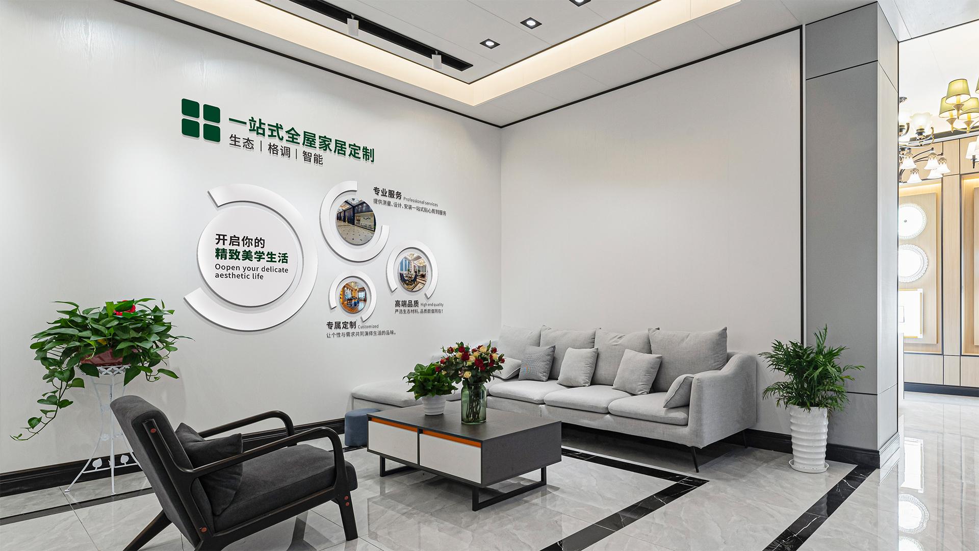 武汉工业园区策划设计