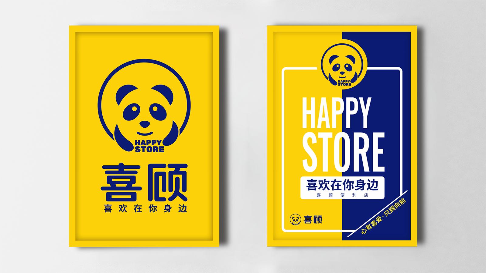 武汉连锁品牌策划设计