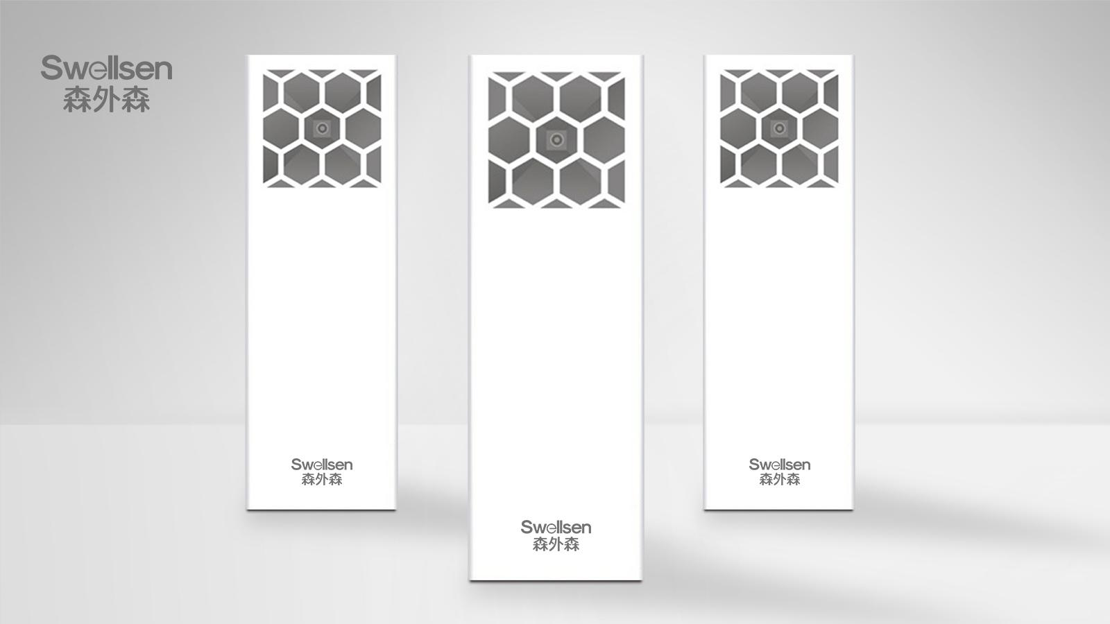 有氧建材科技产品策划设计