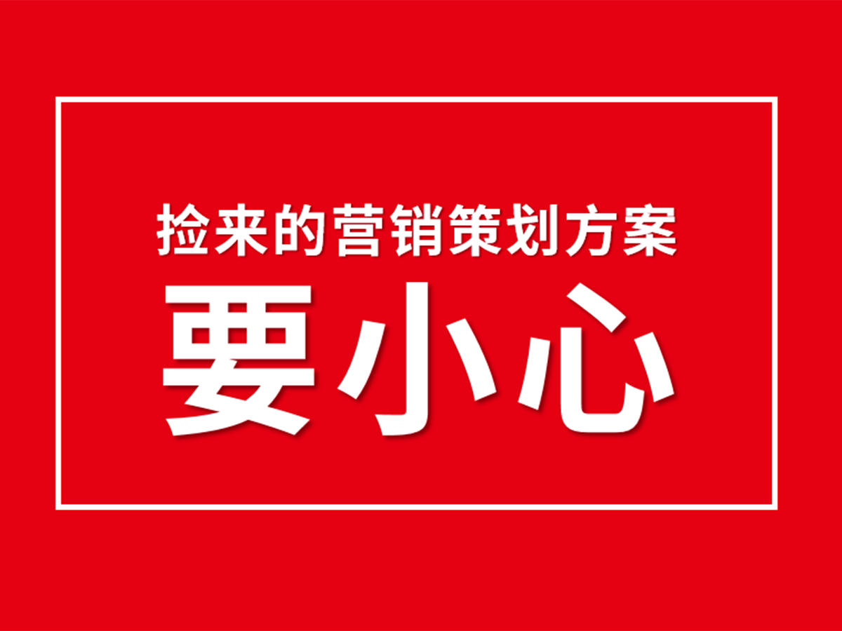 武汉营销策划公司