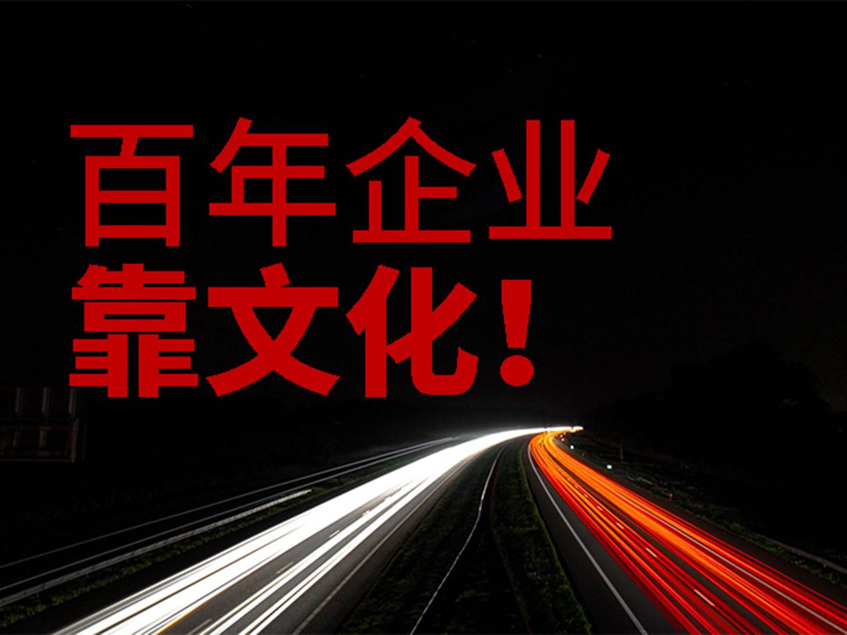 武汉品牌文化策划公司