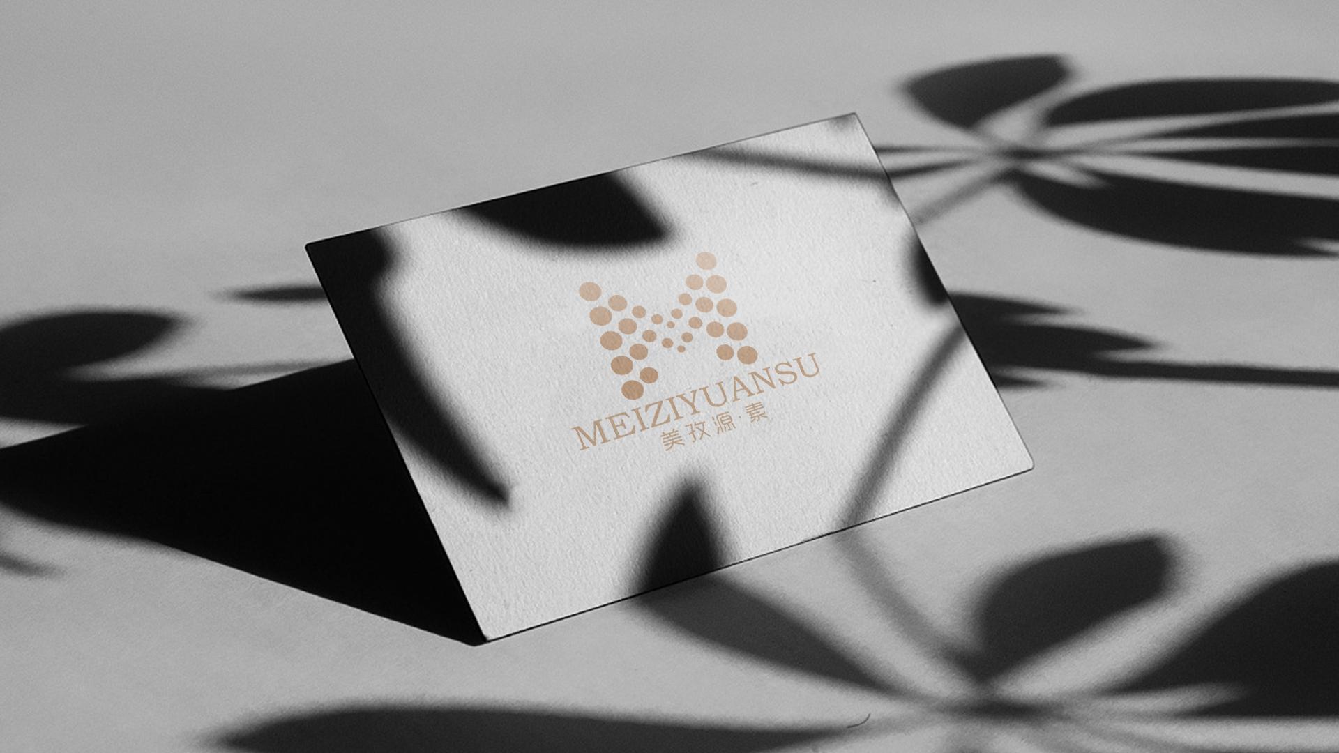 武汉医美品牌策划设计公司