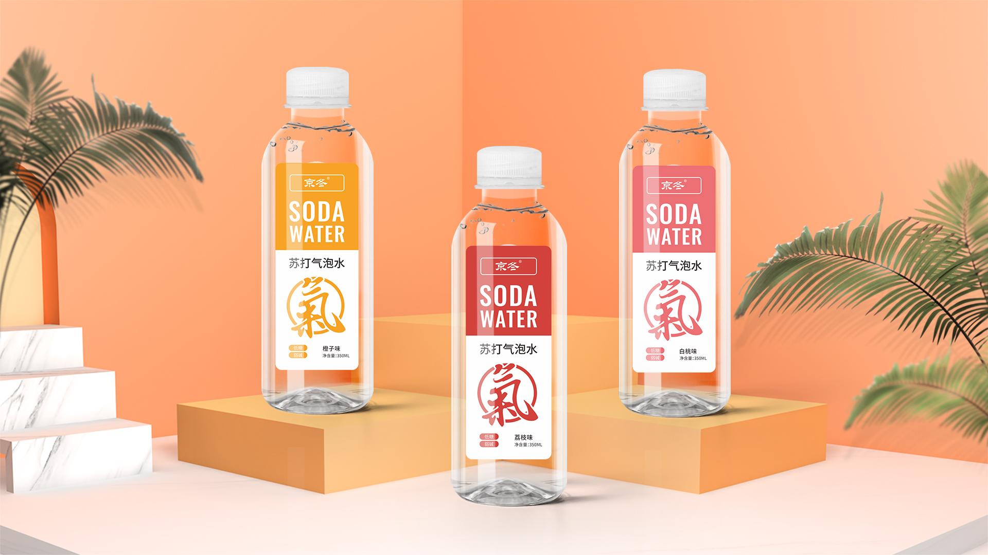 武汉产品包装设计公司