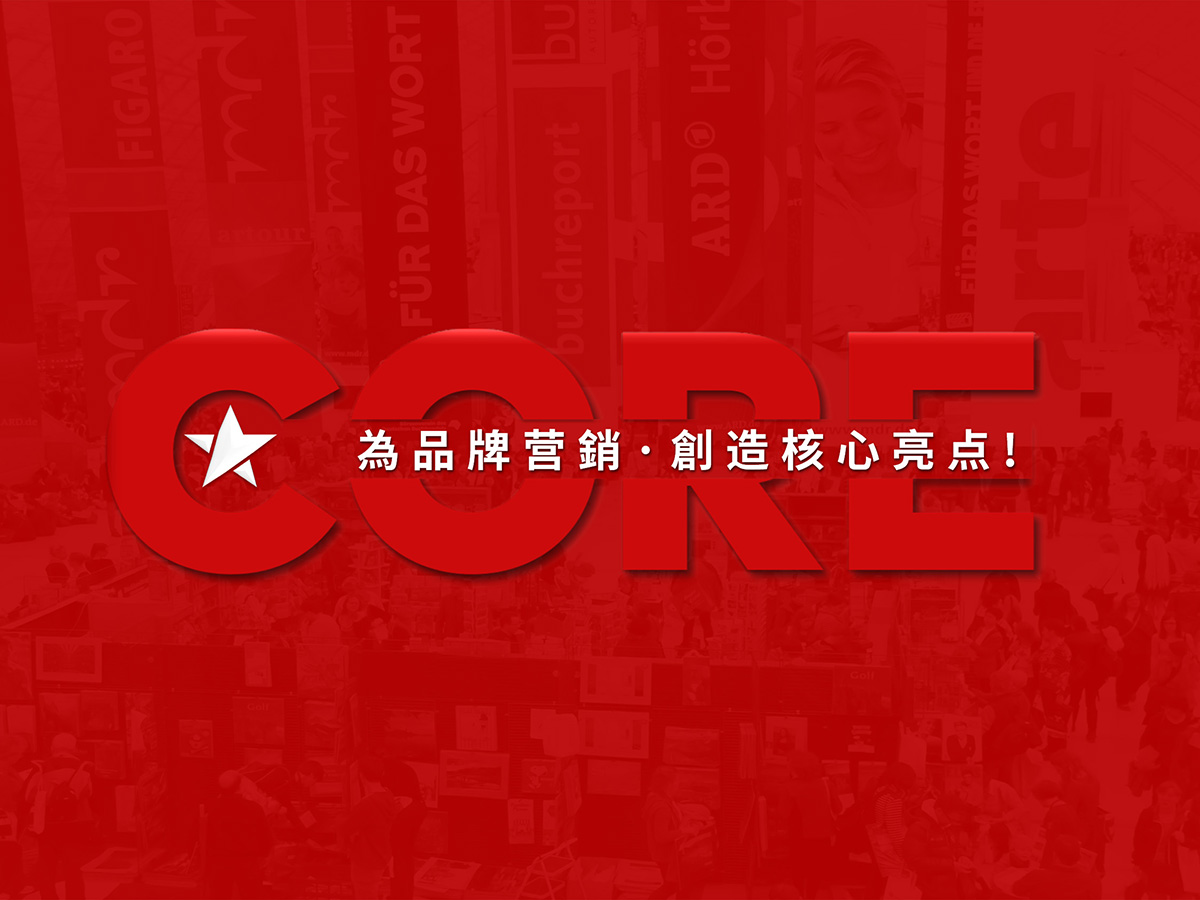武汉专业营销咨询公司