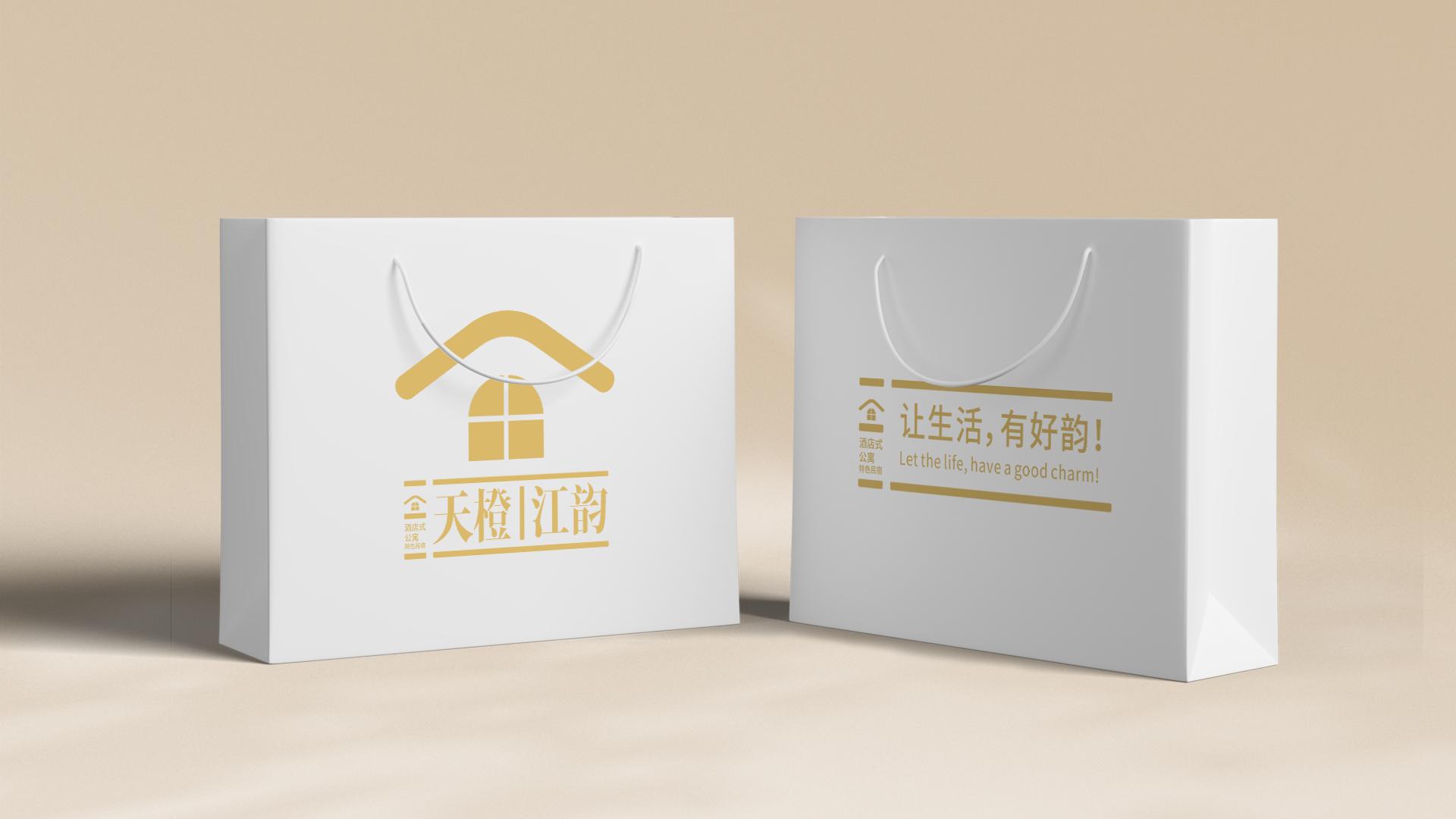 武汉民宿酒店公寓品牌策划设计