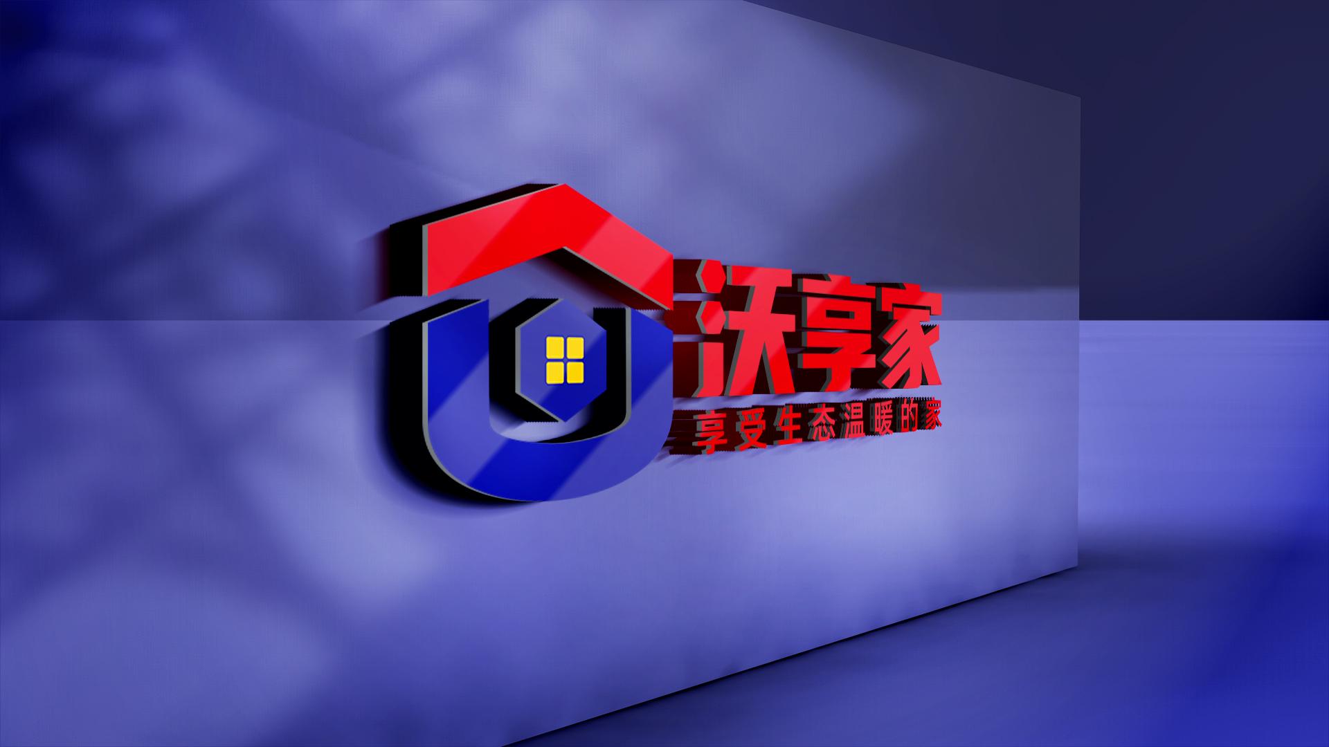 武汉专业品牌策划设计