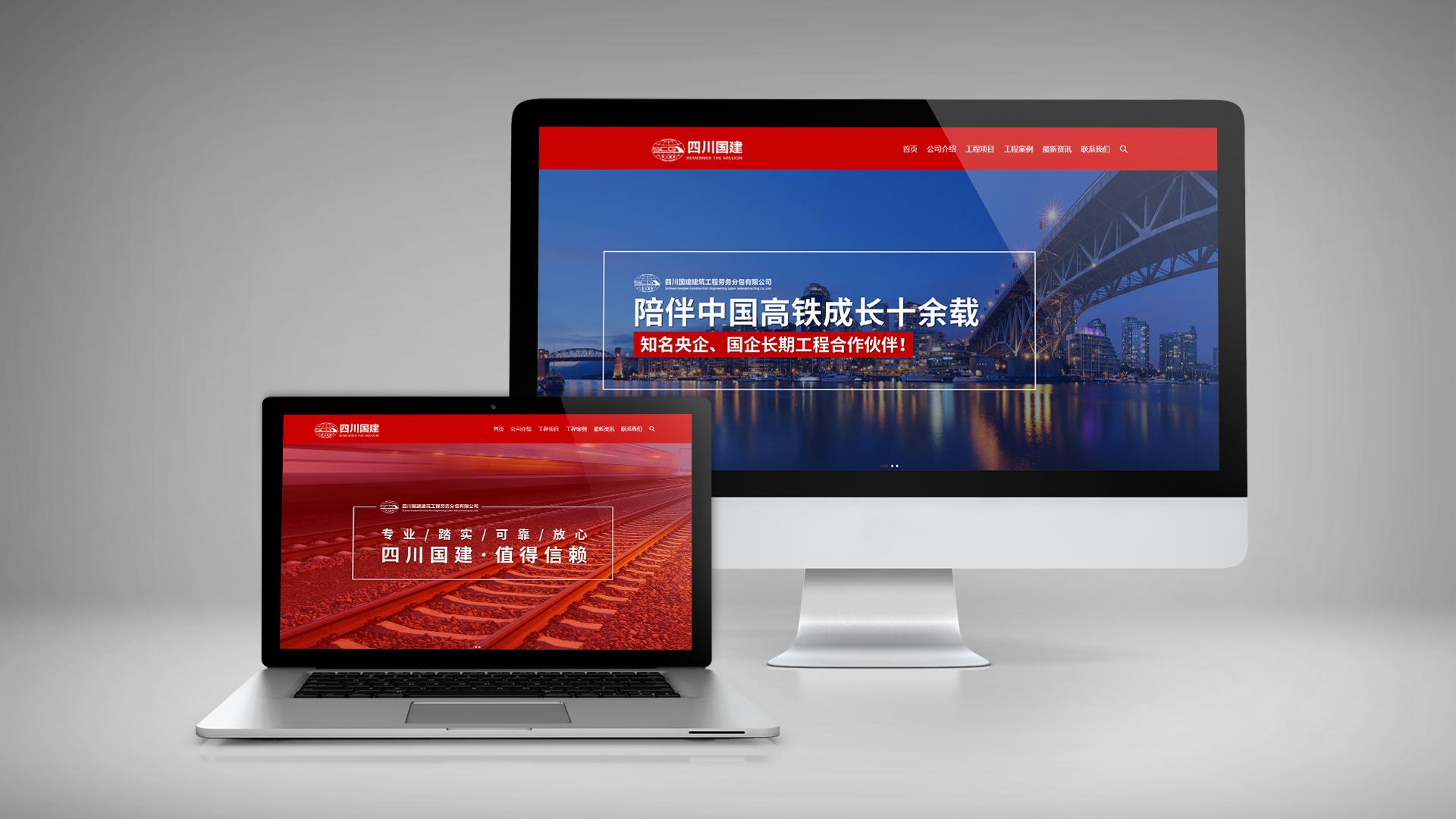 武汉工程公司策划设计