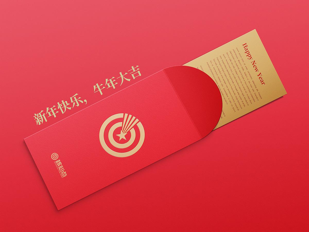 体育外围营销策划祝您新春佳节快乐!